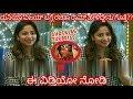Actress Rachita Ram Talking About Duniya Vijay Shocking!!
