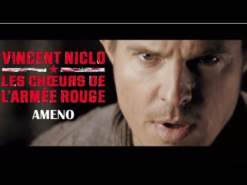 Ameno|clip officiel
