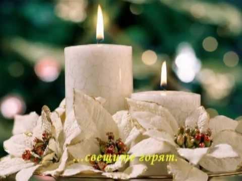 Дует Каравел - Коледен подарък