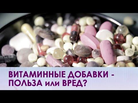 Антиоксиданты - вред или польза?