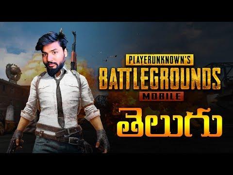 PUBG - Monday Motivation |  PUBG Telugu #67 ( TELUGU Commentary ) | KTX Telugu Gamer