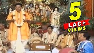 "Chand Kazi Udhhar   Bengali ""Kirtan"" Video   Suman Bhattacharya   Blaze Audio Video   Bangla Geeti"