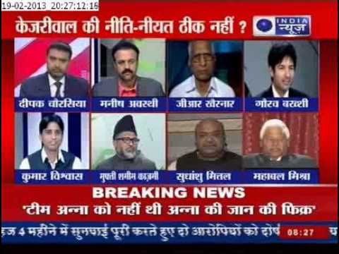 India News Channel : War Of Words Between Kumar Vishwas Of Aam Aadmi Party And Mufti Shamim. video