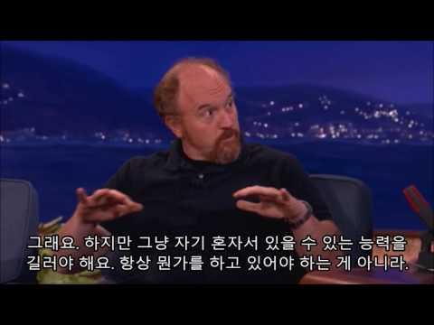 스마트폰을 증오하는 루이 C.K (1화) (코난쇼) | Louis C.K. Hates Cell Phones Pt. 1 [Korean Sub]
