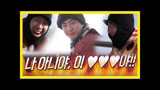 Lee Sang Yup gets his revenge on HaHa and Lee Kwang Soo on 'Running Man'