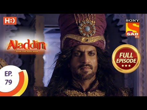 Aladdin - Ep 79 - Full Episode - 4th December, 2018
