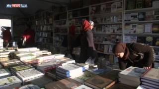 معرض القاهرة الدولي.. كتب للجميع