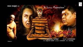 Soundarya Nilaya Kannada Movie Promo   Abhinayashree, Bullet Prakash