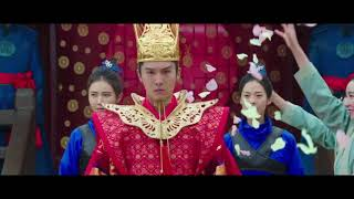 Oh My General Trailer