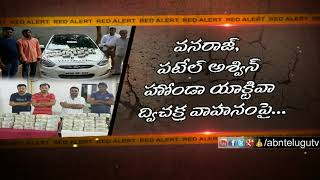 Hawala Money Laundering Racket Busted at Hyderabad, Police seized 3.14 crore |  Red Alert