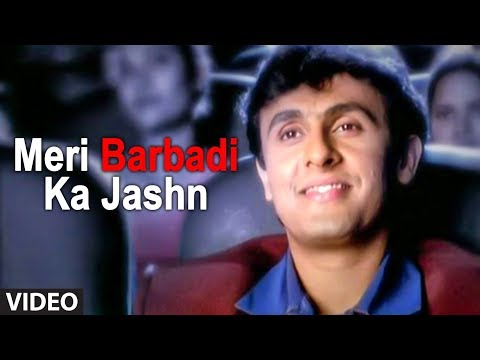 Meri Barbadi Ka Jashn Full Song (Sad Video Songs Hindi) | Ye...