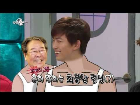 [HOT]  - 2PM  ,    20130515