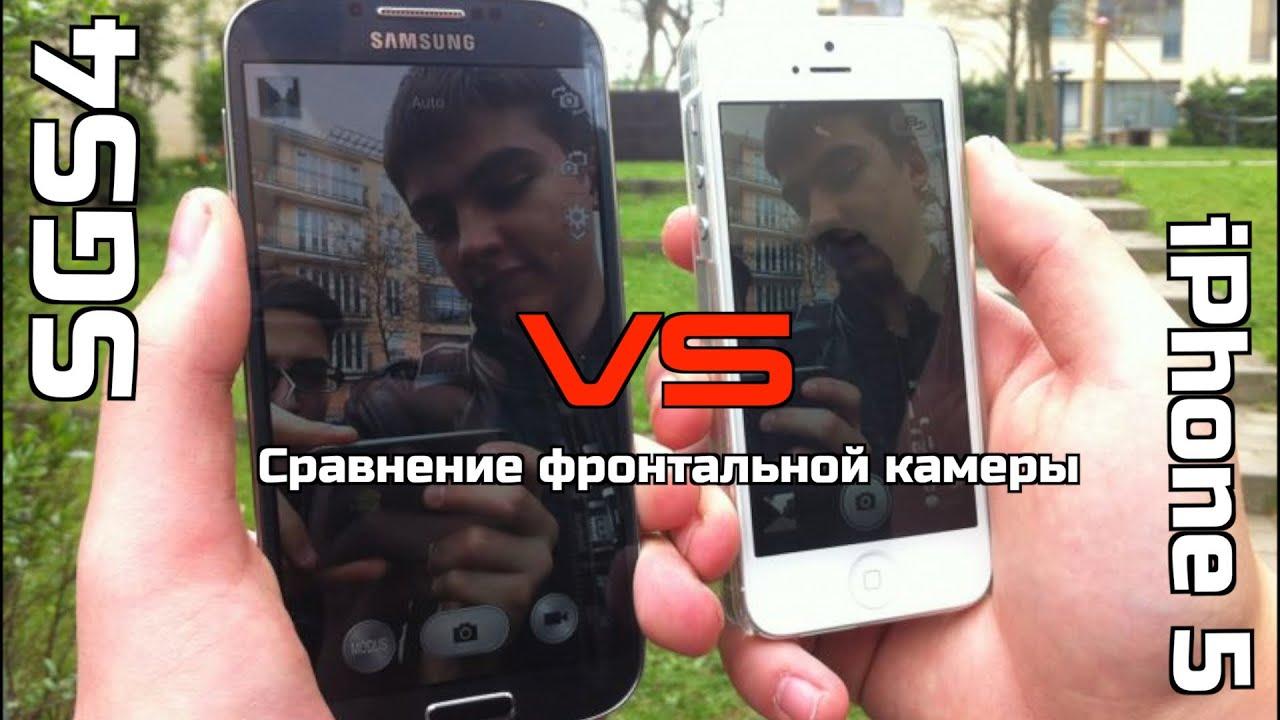 Почему на телефоне камера мутная