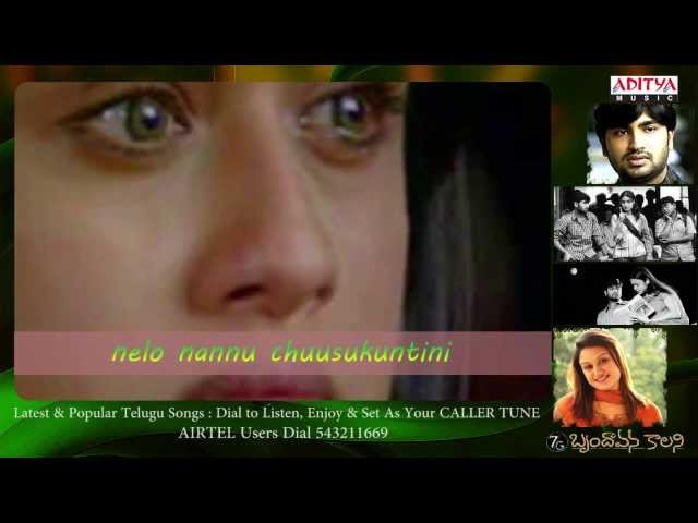 7 G Brindavan Colony Songs With Lyrics   Thalachi Thalachi Choosthe Song