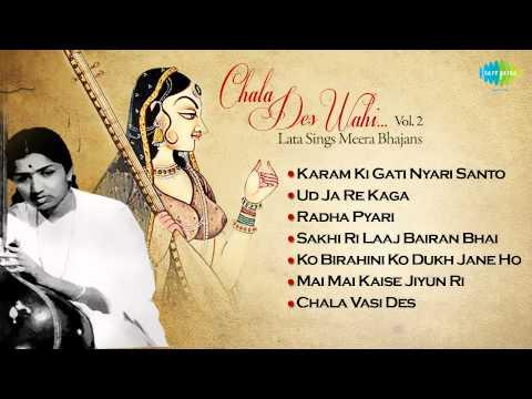 Lata Mangeshkar - Album: Chala Des Wahi Lata Sings Meera Bhajans...