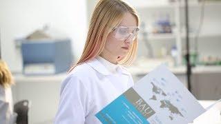 BAU Mühendislik Fakültesi Tanıtım Filmi