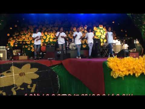 አዲስ ራዕይ የዳንስ ቡድን Addis Raey Dance Group Addis Ababa