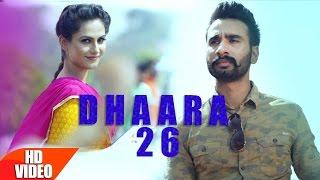 Dhaara 26 (Full Song) | Hardeep Grewal | Latest Punjabi Song 2016 | Speed Records