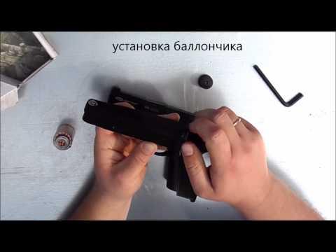 Обзор пневматического пистолета Gletcher SS 2202