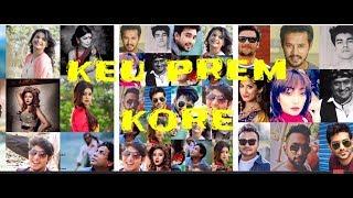 Keu Prem Kore   Reprise   SI Tutul   Reprise Music Video   2017