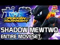 Pokken Tournament: Shadow Mewtwo ENTIRE MOVESET & FINISHER