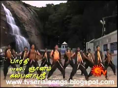 Kolangal serial title song