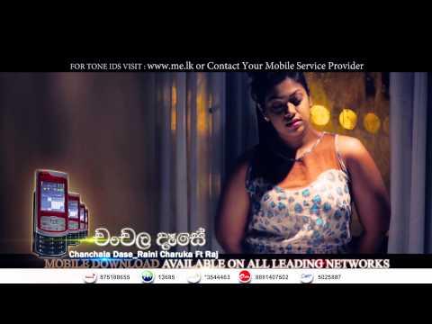 Chanchala Dase - Official Trailer - Raini Charuka Ft Raj - MEntertainements