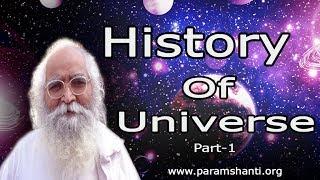 History of Universe/Multiverse by Bapuji Dashrathbhai patel hindi