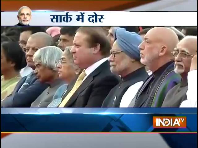 India TV News : Aaj Ki Pehli Khabar |November 26, 2014