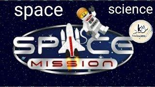 Space  science / antriksha bigyan / space question