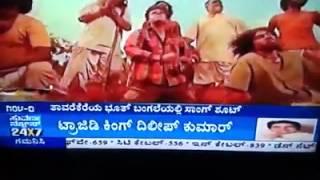 Making of Bhajarangi songs Sandalwoodking Shivanna...