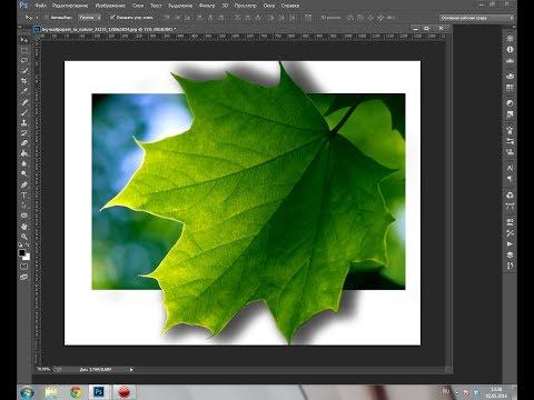 PhotoShop: Как сделать объемное изображение - Рецепты