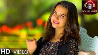 Bilal Akbari - E Chashma Ra Ki Deda OFFICIAL VIDEO
