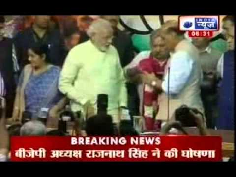 BJP announces Narendra Modi as PM candidate