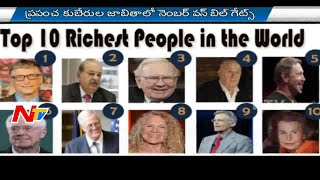 special-focus-on-billionaires-in-the-world-story-board-part-02-ntv