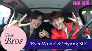 "Ryeowook(Super Junior) & Hyungsik(ZE:A), Celeb Bros S3 EP1 ""Temptation of wolves"""