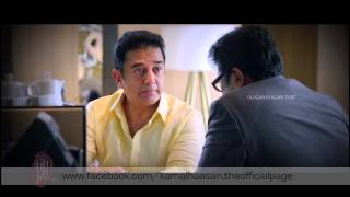 Uttama Villain - Official Trailer #3 | Kamal Haasan | Ulaganayagan Tube