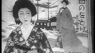 Life in prewar Japan 1932