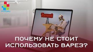 Opencart видео уроки на русском