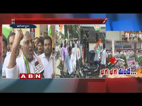 Congress Leaders Protest Over Rising Fuel Prices | Jagtial | ABN Telugu