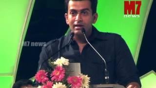 Ayalum Njanum Thammil - Prithviraj speaks about onam
