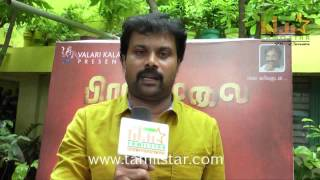 Aadhava Pandiyan At Piranmalai Movie Team Meet