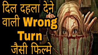 Top 5 Brutal Killing Movies Of Hollywood | In Hindi | Best Slasher Movies Ever