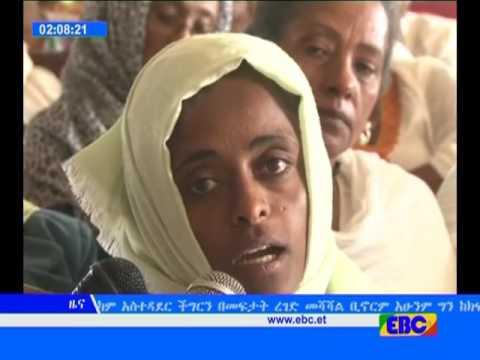 #EBC Amharic News 2pm …Yekatit  26/2009 E.C.