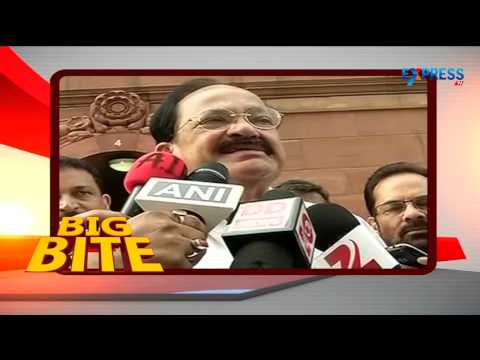Venkaiah Naidu's Big Bite On Ordinance II Express Tv