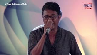 Ek Jhank Ichhedana    Anindya Bose (Shahar) LIVE