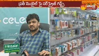Celekt Mobile Store | దసరా నవరాత్రుల సందర్బంగా మొబైల్ ఫోన్ల ఆఫర్ల ప్రకటన