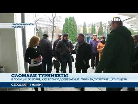 Жители Трускавца против введения платы за лечебную минералку