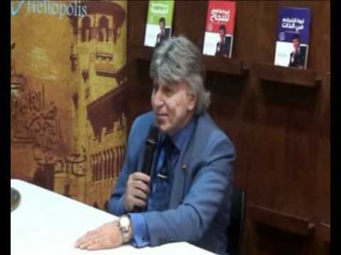 Dr. Ibrahim El Fiky's Book Signing Event At Diwan Heliopolis video
