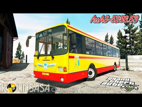 LiAZ-5256.53